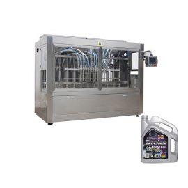250ml-5000ml Edible / Lube тос дүүргэх машин 3000-4500 фб хурд өндөртэй