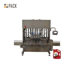 Өндөр нарийвчлалтай тослох материал хөдөлгүүрийн тос дүүргэх машин Механик үйлдвэрлэлийн зориулалттай 8 хошуу