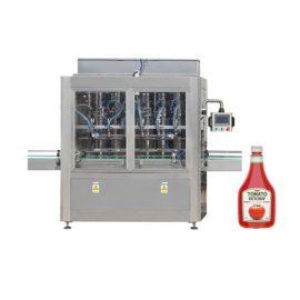 Улаан лоолийн соусыг дүүргэх автомат поршений сав